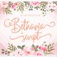 Betharia Script - GraphicRiver Item for Sale