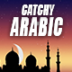 Upbeat Happy Arabic Pack