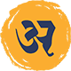 Atul Lipi - Multilingual Input Tool - CodeCanyon Item for Sale