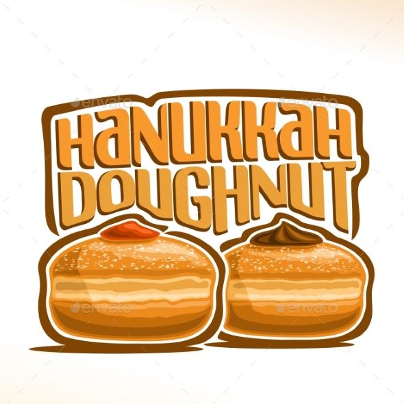 Vector Logo for Hanukkah Doughnut