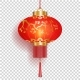 Red Chinese Lantern with Gold Sakura Patterns - GraphicRiver Item for Sale