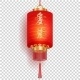 Red Chinese Lantern with Gold Hieroglyph Love - GraphicRiver Item for Sale