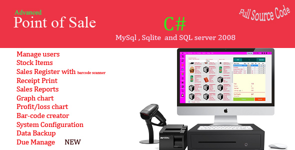 Advance Point of Sale System (POS)