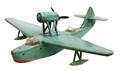 Hydro aeroplane old scale model - PhotoDune Item for Sale