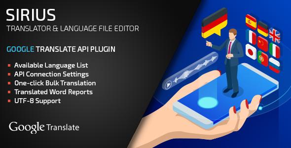 Sirius Language Editor - Google Translate Plugin