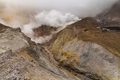 Amazing views of the volcanic landscape. Kamchatka Peninsula. - PhotoDune Item for Sale