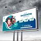 Kids Swimming Training Billboard - GraphicRiver Item for Sale