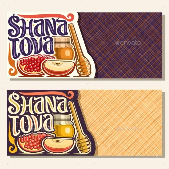 Vector Banners for Jewish Holiday Rosh Hashanah