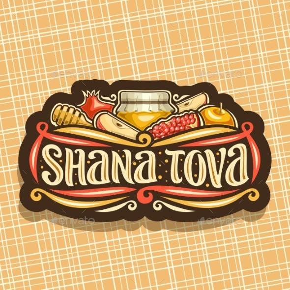 Vector Logo for Jewish Holiday Rosh Hashanah