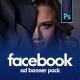 Facebook Banner Bundle