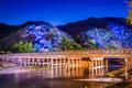 Arashiyama, Kyoto, Japan at Togetsukyo Bridge - PhotoDune Item for Sale