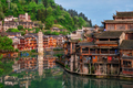 Feng Huang Ancient Town (Phoenix Ancient Town) , China - PhotoDune Item for Sale