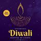 Diwali Event Flyer - GraphicRiver Item for Sale