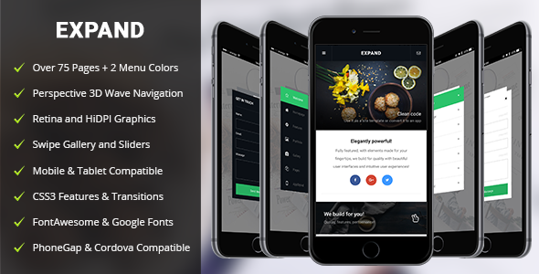 Expand Mobile | PhoneGap & Cordova Mobile App