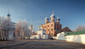 Ryazan Kremlin XII Century, Ryazan, Russia - PhotoDune Item for Sale