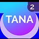 Tana Multipurpose - Newspaper Music Movie & Fashion, 14 in 1 Magazine Theme - ThemeForest Item for Sale