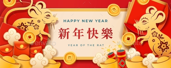 Poster for 2020 Year of Rat or Chinese New Year