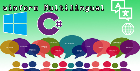 Win Form Multilanguage C# .Net Download