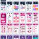 Mobile App UI Kit - GraphicRiver Item for Sale