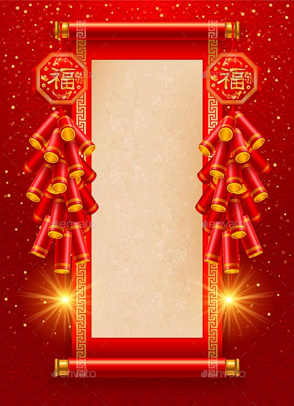Happy Chinese New Year Celebration