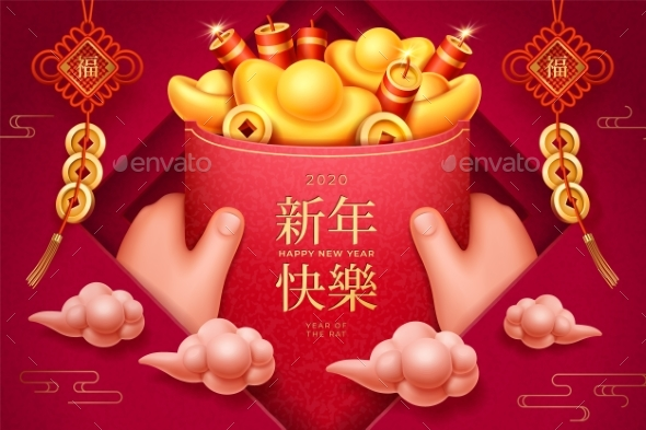 Poster for 2020 CNY or Chinese New Year Card