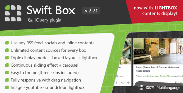 Swift Box - jQuery Contents Slider and Viewer