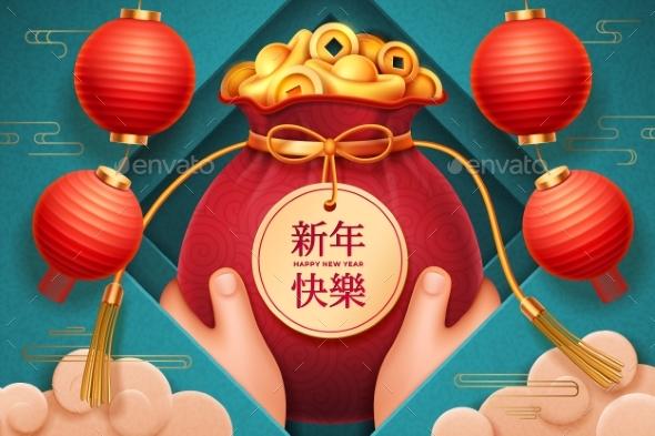 Happy Chinese New Year, China Holiday Symbols