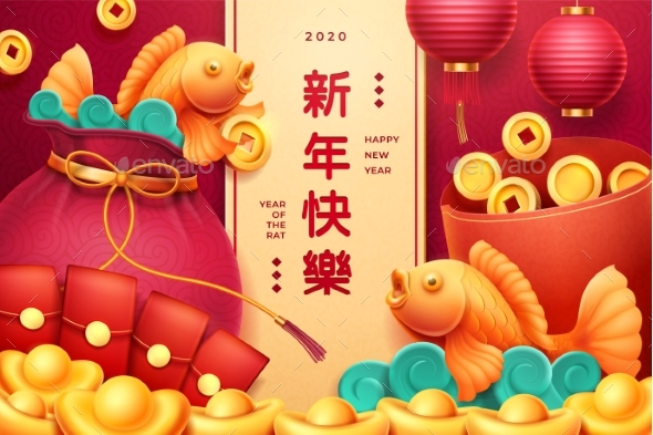Chinese New Year, Chine Traditional Holiday Design