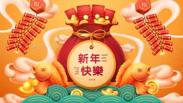 Chinese New Year, Golden Fishes and Firecrackers