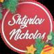 Metal Jingle Bells