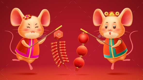 Chinese New Year Rats Lanterns and Firecrackers