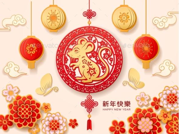 Chinese New Year of Rat CNY Holiday Symbols