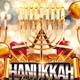 Hanukkah Flyer - GraphicRiver Item for Sale