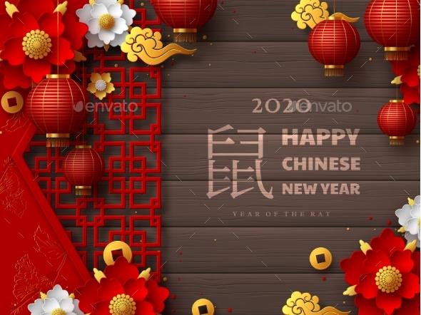Happy Chinese New Year 2020