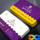 Sweets Business Card - GraphicRiver Item for Sale