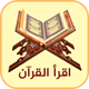 Iqra Quran - The Full Holy Quran Android App - CodeCanyon Item for Sale