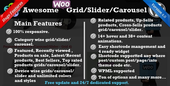 WooCommerce Product Slider/Carousel/Grid Download