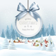 Holiday Christmas Background with Getting Card and Winter Landscape - GraphicRiver Item for Sale