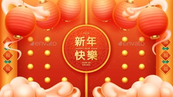 Red Lanterns Gates on 2020 New Year Celebration