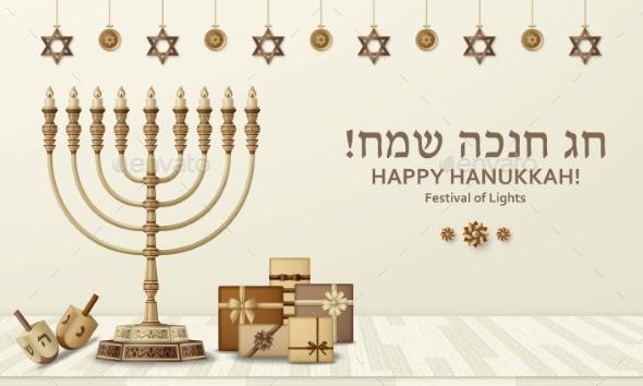 Hanukkah Beige Template with Torah, Menorah and