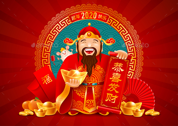 Chinese New Year Greeting With God Of Wealth