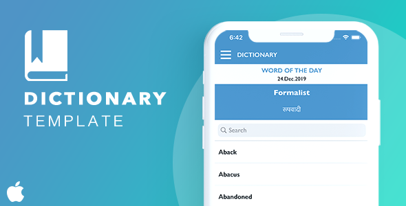 Dictionary Template for iOS Download