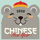 Chinese New Year 2020 - GraphicRiver Item for Sale