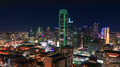 Dallas, Texas Cityscape with Skyscrapers Illuminated at Night - PhotoDune Item for Sale