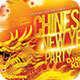 Chinese New Year Flyer - GraphicRiver Item for Sale