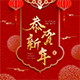 Chinese New Year The Year of The Rat - GraphicRiver Item for Sale