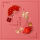 Chinese New Year Card - GraphicRiver Item for Sale