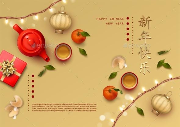 Festive Chinese New Year Background