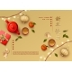 Festive Chinese New Year Background - GraphicRiver Item for Sale