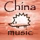 China - AudioJungle Item for Sale